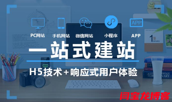 12cr1movg合金管 选天津进鑫钢管搜索引擎优化功能的网站如何建设?