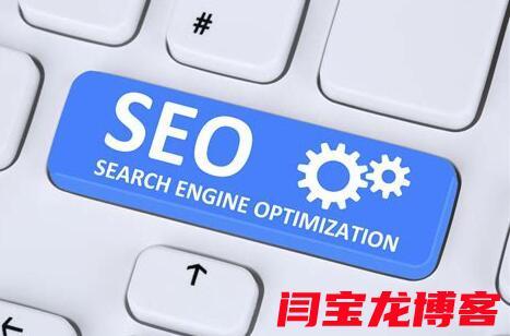 防虫网行业的网站SEO怎么做?