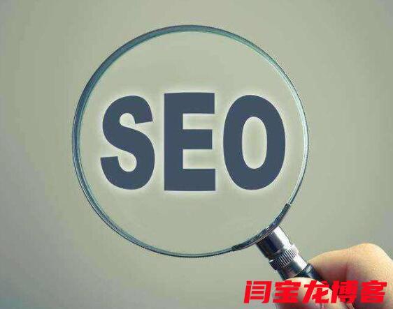 工业开关行业的网站排名怎么优化?