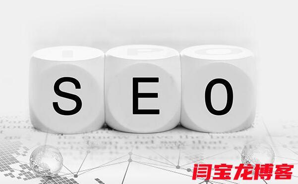办公柜行业的网站SEO优化怎么做?