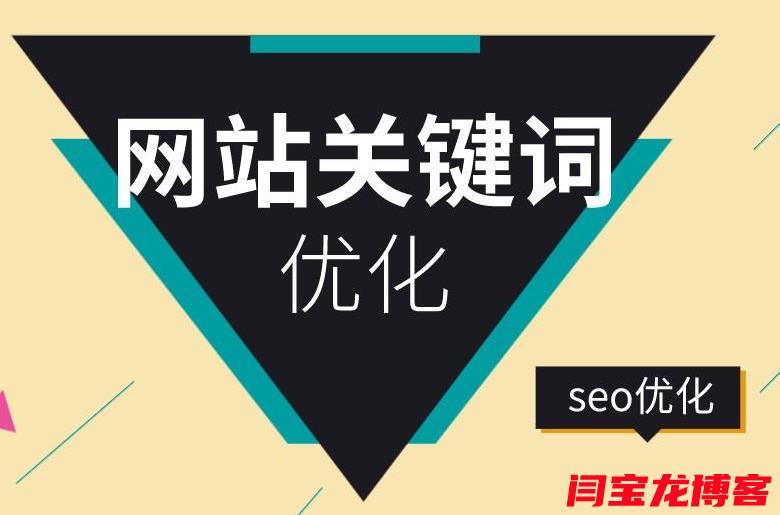 望远镜行业的网站SEO怎么弄?