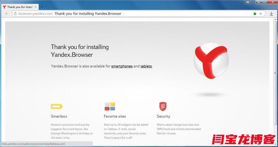 外贸业务公司yandex搜索推广软件有哪些?