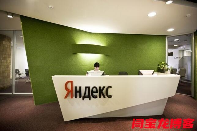 外贸公司yandex俄语推广有哪些要求?