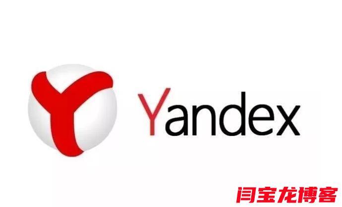 出口型公司yandex搜索推广方法?