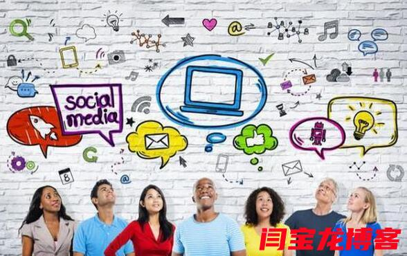 领英企业账号推广方式?社交媒体如何利用情绪来营销?