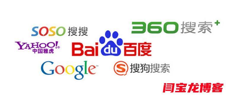 北京汽车救援行业seo网站排名公司排名?小公司北京汽车救援行业seo网站排名如何上手?