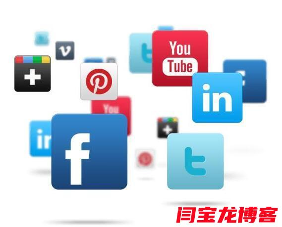 领英外贸推广营销策略?如何使用社交媒体进行网络营销?