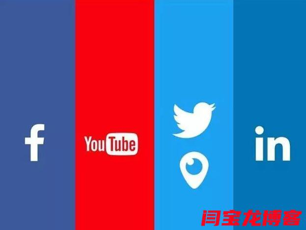 linkedin推广平台有哪些?社交媒体属于营销中介吗?