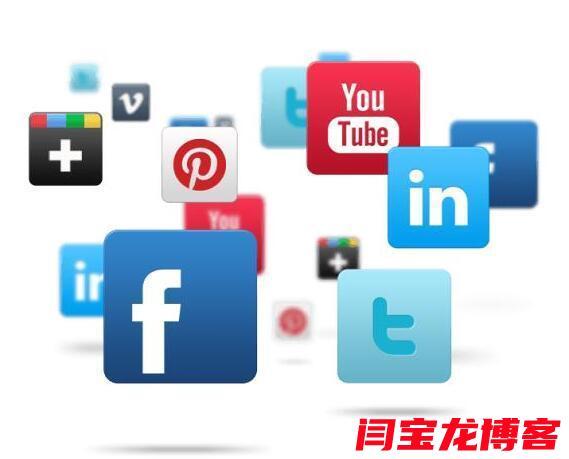 如何进行外贸社交媒体营销?外贸社交媒体营销哪家价格便宜?