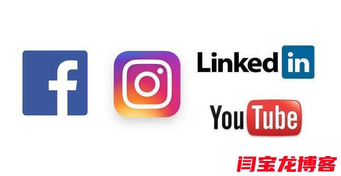 海外社交媒体市场营销方式?如何理智地使用社交媒体营销?