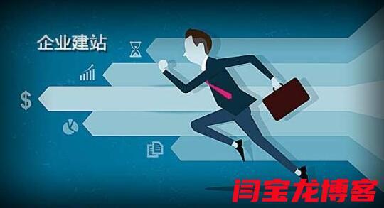 如何企业seo?企业seo需要注意网站哪些??