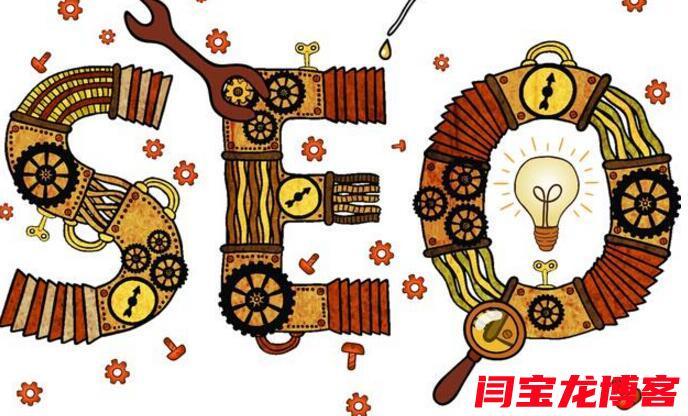 seo网站营销推广平台哪个好?seo网站营销推广需要考虑什么??