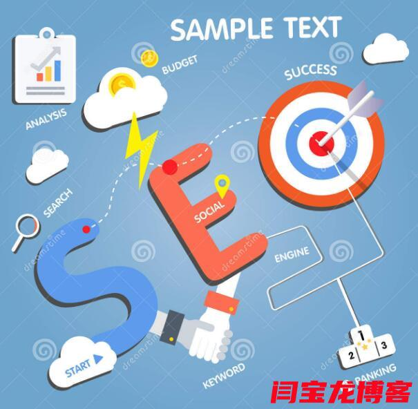 seo搜索优化排名
