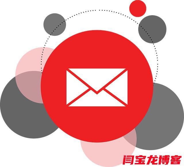 划算的海外邮箱排行?什么外贸企业邮箱好用吗?