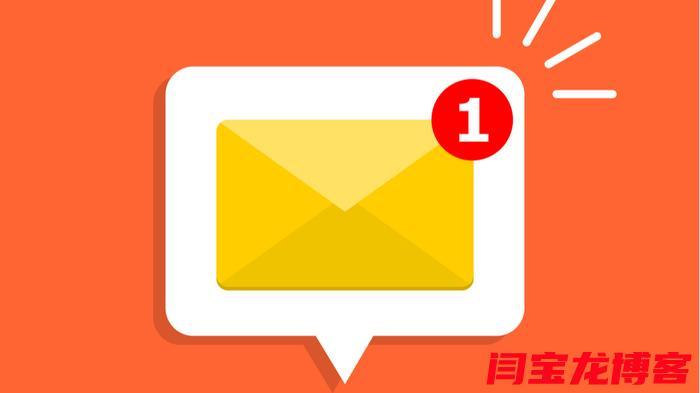 外贸企业邮箱