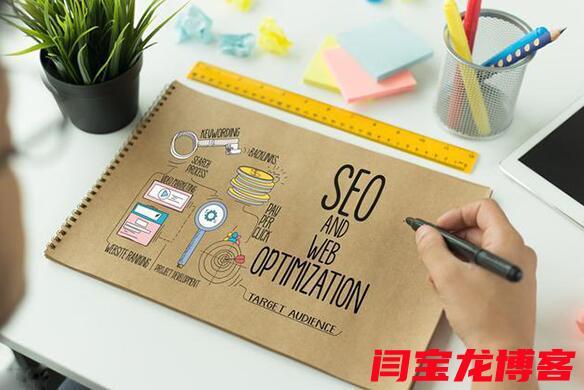 什么是seo网站排名?seo网站排名怎么做??
