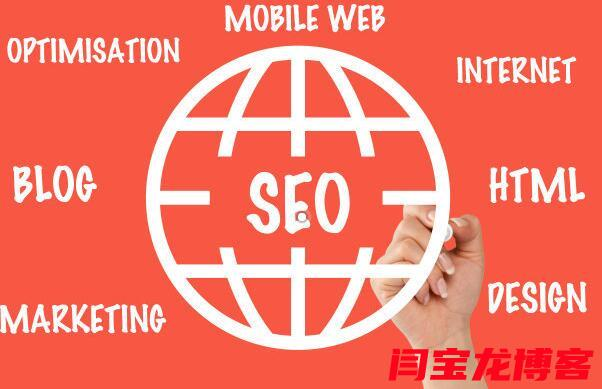 什么是企业网站seo?企业网站seo需要注意哪些事项??