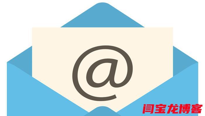 注册付费外贸企业邮箱排行榜?外贸企业邮箱什么好处?