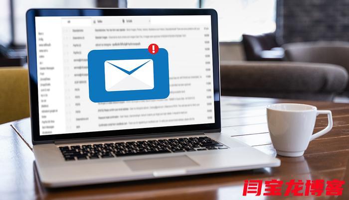 好用的外贸企业邮箱功能讲解?收费版外贸企业邮箱哪个好?