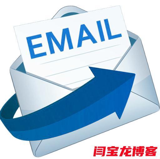 划算的海外企业邮箱如何选择?做外贸企业邮箱用什么好处?