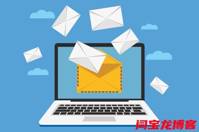 收费版海外企业邮箱用国内还是国外?外贸企业如何申请企业邮箱?
