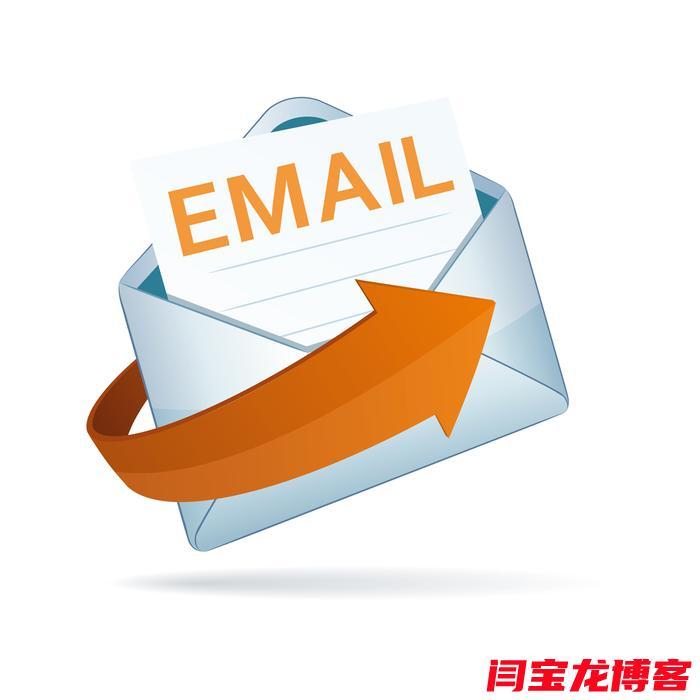 新型的海外邮箱开通?如何做好外贸企业邮箱?