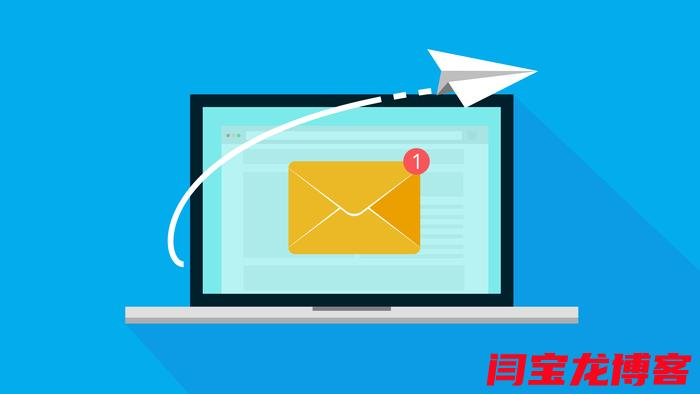 注册全球邮外贸企业邮箱多少钱?外贸企业邮箱前面加什么?