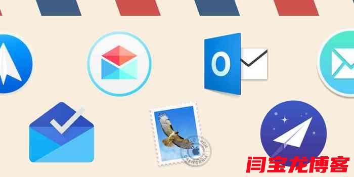 如何选好的海外企业邮箱价格?外贸企业用什么企业邮箱?