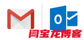 好的海外企业邮箱如何选择?外贸企业邮箱要多少钱?