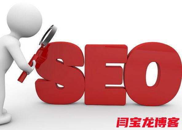 seo搜索排名方式?seo搜索排名有哪些??