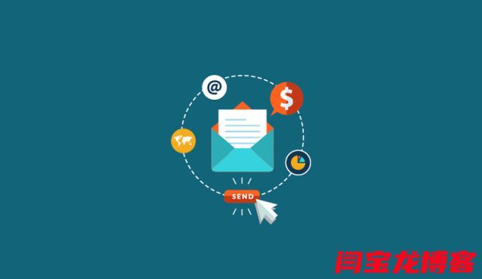 注册海外企业邮箱用途?外贸企业如何申请企业邮箱?