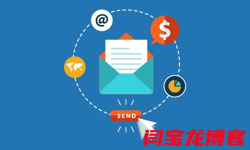 大容量全球邮外贸企业邮箱申请?外贸企业邮箱一般要多少钱?