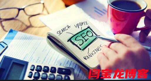 企业站seo哪家有名?企业站seo需要注意些什么??