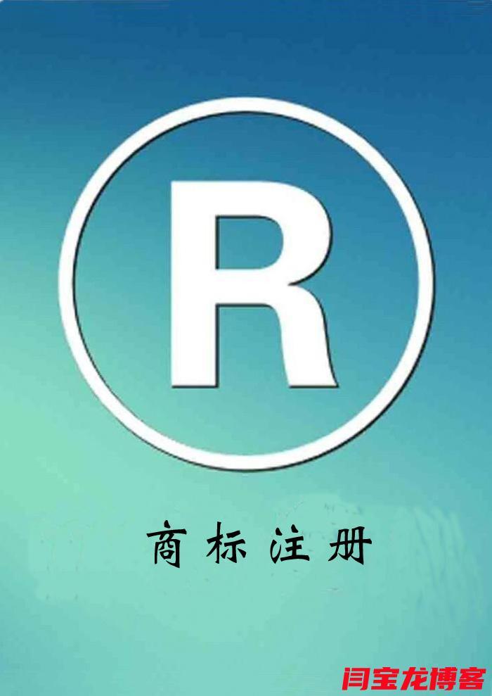 陕西鹏程信远咨询分享商标注册完善的商业服务体系会给企业带来的益处