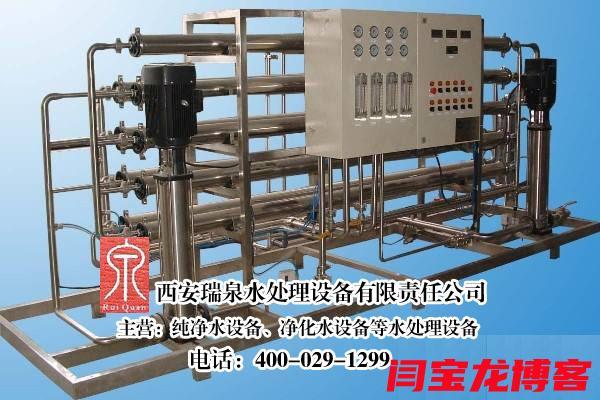 西安瑞泉水处理分享纯净水设备系统的组成部分复杂应用领域也广泛