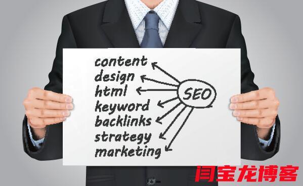 静态爆破行业seo优化网站公司排名?如何快速取得排名?