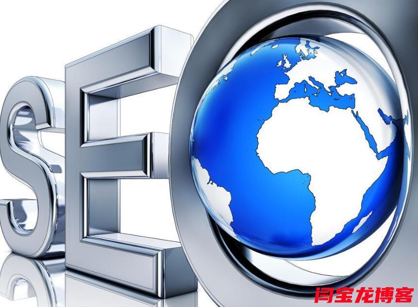 网站seo优化哪家可靠?网站seo优化需要考虑什么??