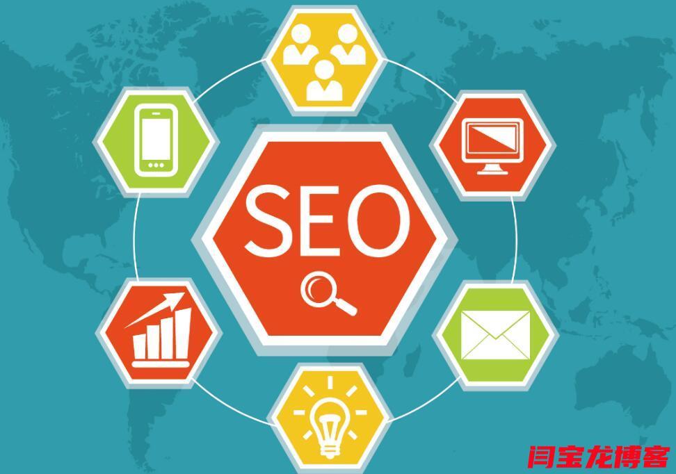 网站seo排名哪个公司最好?网站seo排名注意哪些细节??